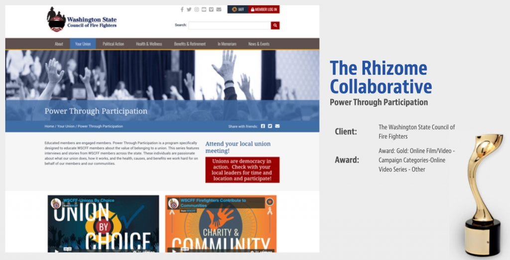 TRC Gold Davey Award